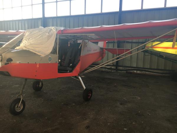 ulm  -  occasion - Skyranger VMAX 912 - ulm multiaxes occasion